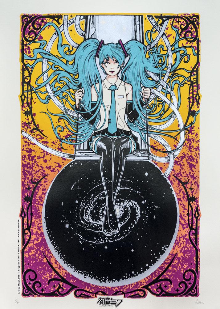 HATSUNE MIKU – AP Version